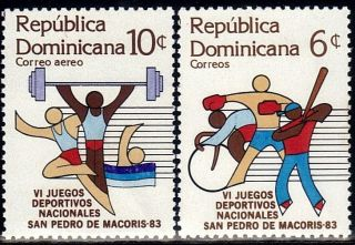 Dominican 6th Natl.  Games Sc 895 - 6 1983 photo