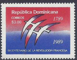 Dominican French Revolution Bicent.  Sc 1049 1989 photo