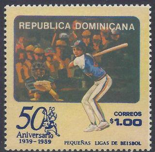 Dominican Little League Baseball Sc 1063 1989 photo