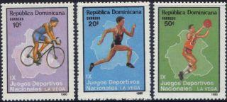 Dominican 9th Natl.  Games La Vega Sc 1075 - 7 1990 photo