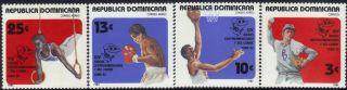 Dominican Sports Sc 866,  C368 - 70 1982 photo