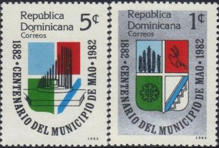 Dominican Mao City Cent.  Sc 879 - 80 1983 photo