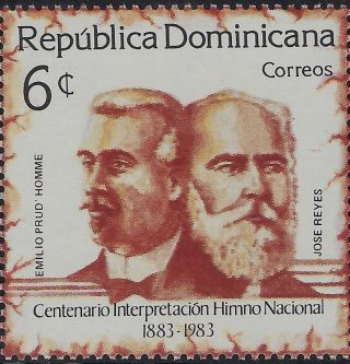 Dominican National Anthem 100 Anniv Sc 887 1983 photo
