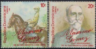 Dominican Maximo Gomez Sc 921 - 2 1984 photo