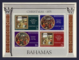 Worldwide: 1975 Bahamas Christmas Souvenir Sheet Ka - 0414 - 16 photo