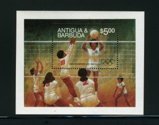 Anitgua,  Scott 744,  1984 Olympics - Volleyballl,  Souvenir Sheet,  1984 photo