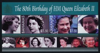 Bahamas 1171 - 5 Queen Elizabeth 80th Birthday photo