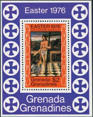 Grenada And Grenadines 1976 (qeii) $2 Multicoloured Sgms175 Cv £0.  65 photo