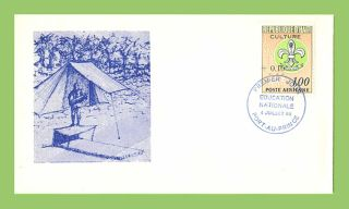 Haiti 1968 Scouts/education ' Culture ' Overprint (tent Design) First Day Cover photo