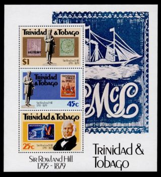 Trinidad & Tobago 320a Stamp On Stamp,  Crest,  Map,  Bird photo