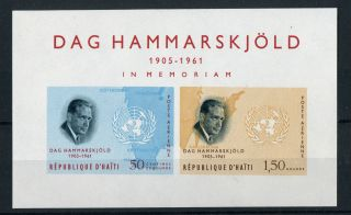 Haiti 1963.  Dag Hammarskjold Comm.  Minisheet Ms868. .  Og. photo