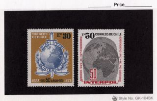 Chile 1973 Stamp 830/1 Police Interpol photo