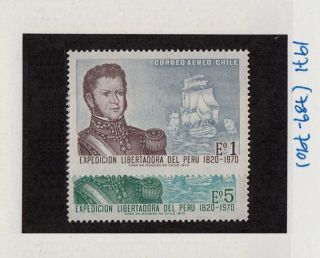 Chile 1971 Stamp 789/90 Ship Expedition Liberator To Peru photo