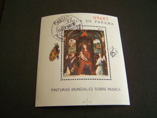 Panama.  488 A.  Painting Of Musicians Instruments.  Souvenir Sheet. photo