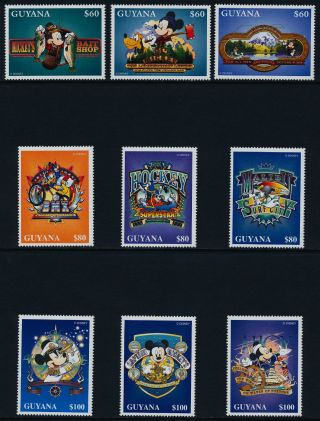 Guyana 3090a - C - 2a - C Disney,  Outdoors,  Supersports,  Nautical photo