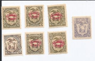 Ecuador 7 Some Overprints 1920 - 1930s Issues photo