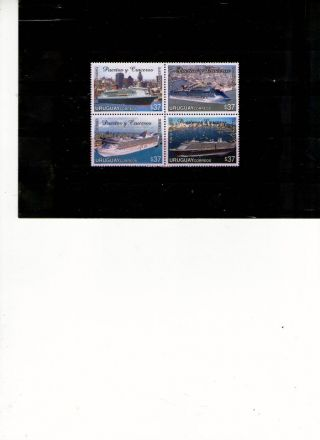 Uruguay - Serial Ports And Cruise Yv.  2401 - 2404. photo