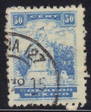 Mexico Stamp Scott 716b Stamp See Photo photo