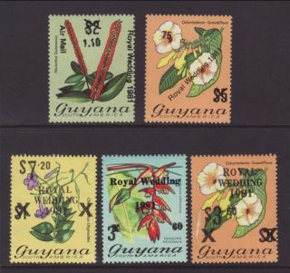 Guyana Royal Wedding 331 - 335 Vf (29548) photo