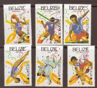 Belize Sg1038/43 1988 Olympic Games photo