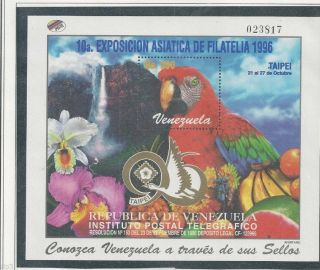 Venezuela - 1996 - Souvenir Sheet W/ Parrot,  Orchid & Fruit - Sc 1543 Og photo
