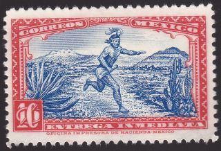 Mexico Stamp 1923 E2 Scott Sd2 Messenger With Ouipu 20c Special Delivery photo