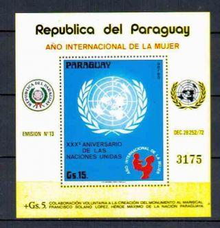 Paraguay Block photo