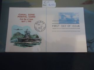 Canal Zone Postal Card 1969 5c Cacheted Fdc photo
