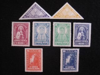 Bolivia - Scott C72 - C74,  C76 - C77,  C79 - C81 - Ss - Mh - Cat Val $27.  75 photo