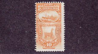 Peru,  Old 1874 - 1879 D3 10c Stamp With Grill,  Steamship,  Llama,  621pu1 photo