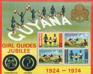 (15311) Guyana Girl Guides Jubilee Minisheet 1974 U/m photo