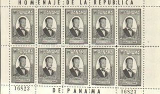 (15309) Panama Minisheet U/m photo
