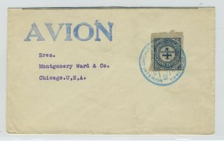 Columbia - - Airmail Cover Sent In 1928 With Scott 396 photo
