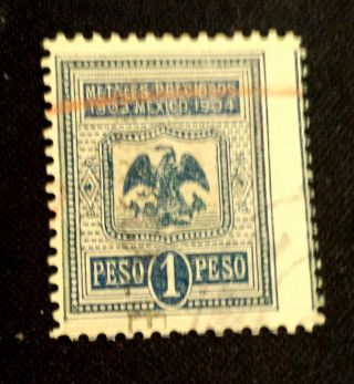 Mexico Revenue Stamp Do316 Error With Yellow Ink Omitted photo