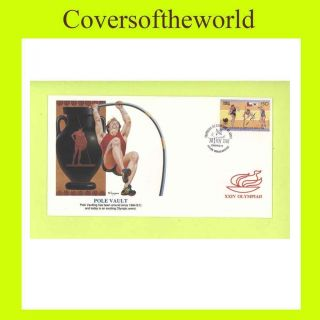 Chile 1988 Olympics,  Pole Vault First Day Cover photo