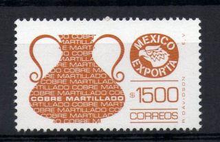 Mexico Exporta Type Xiii 1500p Copper Vase Light Copper photo