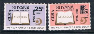 Guyana 1986 Islamic Association Sg 1756/7 photo