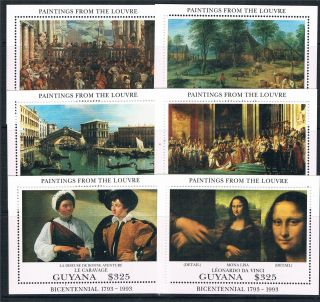 Guyana 1993 Paintings From The Louvre 6 Xms Sg3727 photo