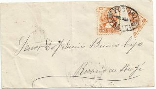 Bolivia 1886 PotosÍ Transit In Salta To Rosario Postage W/ Bisected Stamp photo