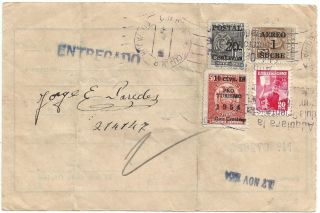 Guayaquil 1954 Postal Parcel Delivery Form Postage And Unusual photo