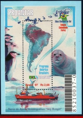 2630 Brazil 1997 Antarctic Program,  Proantar,  Ships,  Penguin,  Foca,  Maps,  S/s photo