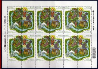 11 - 1fo Brazil 2011 - Brazilian Legends - Folklore - Dolphin - Sheet photo