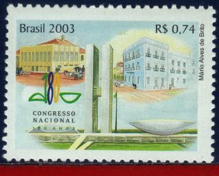 2904 Brazil 2003 National Congress,  Architecture,  Sc 2904,  Mi 3336 photo