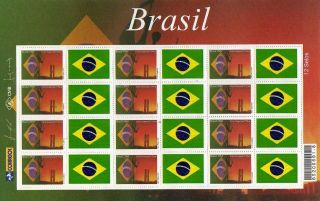 2940fl Brazil 2004 Personalized Brazil,  Architecture,  Flags,  Sculture photo