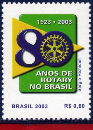 2878 Brazil 2003 - Rotary,  8oth Anniv.  - Scott 2878 - Michel 3295 photo