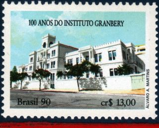 2259 Brazil 1990 Granbery Institute,  Cent. ,  Architecture,  Mi 2374, photo