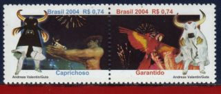 2929 Brazil 2004 Parintins Folklore Festival,  Parrot,  Birds,  Caprichoso,  Garantido photo