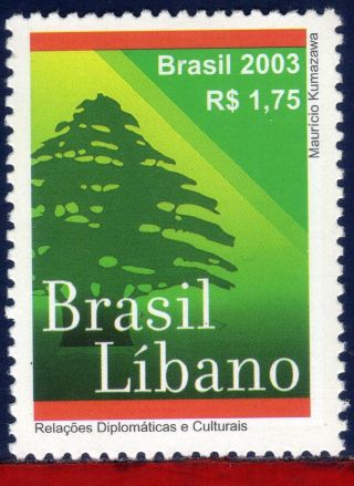 2905 Brazil 2003 Lebalon,  Diplomatic & Cultural Relations,  Tree,  Mi 3337 photo