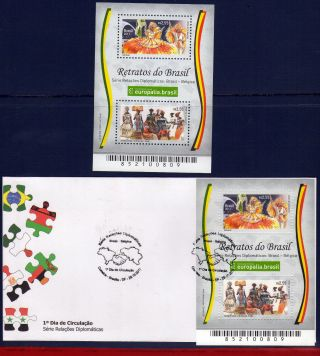 11 - 41fd Brazil 2011 Join Issues With Belgium,  Folklore,  Europalia,  Dance S/s&fdc photo