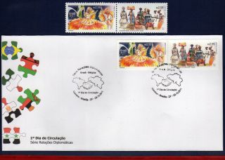 11 - 40fd Brazil 2011 Join Issues With Belgium,  Folklore,  Europalia,  Dance,  Set&fdc photo
